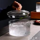 玻璃茶洗大號特大帶蓋洗茶杯的器皿洗茶杯盆有蓋茶具消毒鍋洗杯盆 海角七號