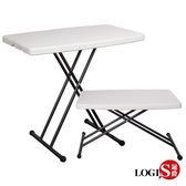 促銷~邏爵LOGIS-  78CM多功能防水輕巧塑鋼 折合桌 電腦桌 露營桌 AK-76B
