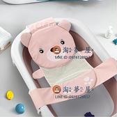 新生嬰兒洗澡躺托懸浮浴墊浴盆網兜幼可坐浴架寶寶浴網【淘夢屋】