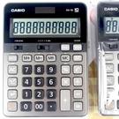 CASIO 卡西歐 DS-1B 商用專業型 10位計算機/一台入(促1500) 桌上型計算機