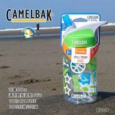 [公司貨 CAMELBAK] Camelbak 兒童水壺 運動之星 400ml;蝴蝶魚戶外