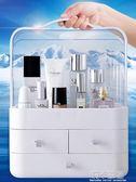 居家家抽屜式化妝品收納盒塑料梳妝台置物架桌面透明護膚品收納架  莉卡嚴選