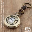【時光旅人】不思議の國 愛麗絲夢遊仙境鏤空翻蓋懷錶/隨貨附贈鑰匙圈