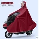電動電瓶摩托車專用雨衣雨披