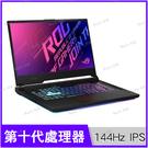 華碩 ASUS G512LU-0031C...
