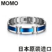 靜電手環 無線靜電手環硅膠消除去靜電手鏈男女日本人體腕帶 百分百