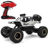合金版超大遙控越野車四驅充電高速攀爬大腳賽車兒童玩具汽車模型 下殺85折