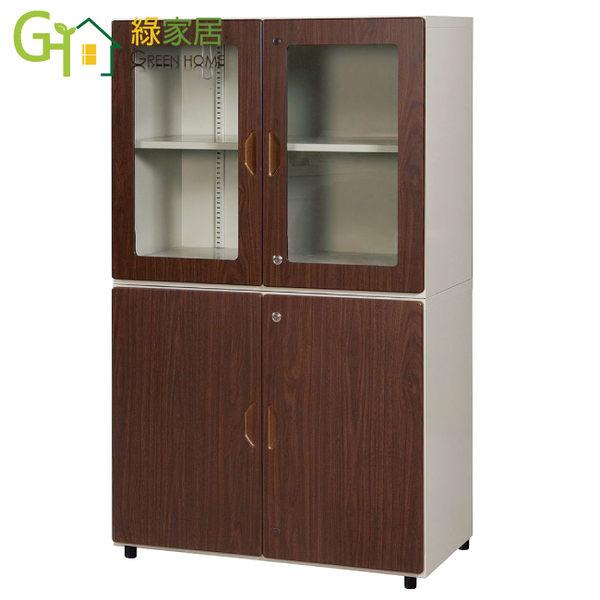 【綠家居】藍可3尺四門書櫃/收納櫃(二色可選)