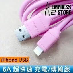 【妃航】CiTY BOSS 二合一 iPhone USB 2.0 6A 超快速 充電線/傳輸線 120cm