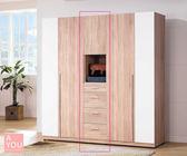 貝莉1.3尺抽屜衣櫥 大特價7400元【阿玉的家 2018】新品搶先