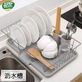 瀝水架 瀝水籃家用廚房瀝水碗架洗碗池瀝水架水槽瀝碗架控水晾碗架碗碟架