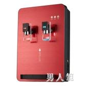 飲水機 220V新款管線機壁掛式冷熱型家用速熱節能自動制冷制熱即熱 FR11893『男人範』