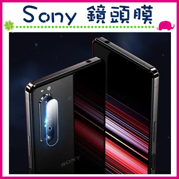Sony Xperia 10 II 1 ii 5 ll 鏡頭保護貼 9H鋼化玻璃膜 手機後鏡頭鋼化膜 防刮鏡頭膜 後攝像頭 高清