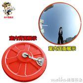 勁牛室內室外廣角鏡60cm道路廣角鏡凸球面鏡轉角彎鏡凹凸鏡防盜鏡qm 美芭