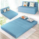 沙發床可折疊客廳單人小戶型雙人1.5米多功能榻榻米臥室懶人沙發  Cocoa  IGO