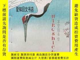 二手書博民逛書店【罕見】Hiroshige, 100 Views Of Edo