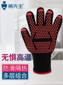 抗熱手套 耐高溫手套隔熱防燙橡膠防湯工業烤面包 500度焊工防滑耐磨工作女 東京衣秀