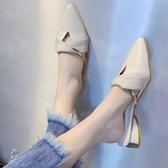 穆勒鞋 包頭半拖鞋女外穿2019新款夏季時尚平底百搭拼色中粗跟尖頭穆勒鞋 免運 艾維朵