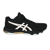 ASICS NETBURNER BALLISTIC FF MT2男排羽球鞋(免運≡體院≡ 1051A042-003