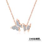 Z.MO鈦鋼屋 白鋼項鍊 鍍玫瑰金 蝴蝶造型鑲鑽項鍊 甜美風格 閨蜜禮物 單條價【AKS1533】