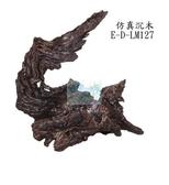 {台中水族} 台灣ISTA  仿真沉木x3個  特價