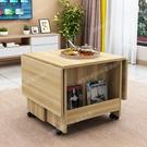 折疊茶幾餐桌兩用茶幾簡約客廳小戶型家用現代簡約多功能可移動 印象家品