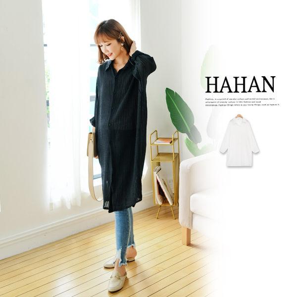 【HC4832】直條透視感雪紡棉紗襯衫洋裝