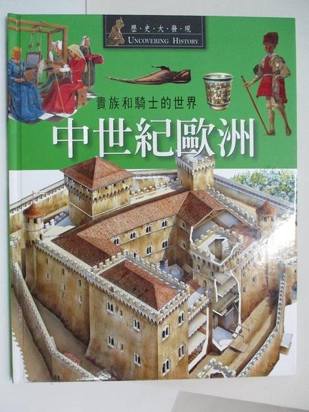 【書寶二手書T6/少年童書_EHQ】中世紀歐洲 : 貴族和騎士的世界 / Neil Grant作_格蘭特