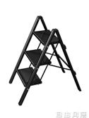 格美居多功能家用小梯子折疊加厚鋁合金花架梯凳三步拍攝置物馬凳CY  自由角落