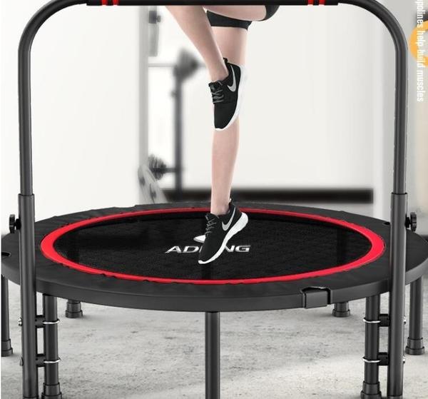 仰臥板 蹦蹦床健身房家用兒童室內彈跳床戶外蹭蹭床成人運動器跳跳床【快速出貨八折下殺】