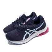 Asics 慢跑鞋 Gel-Pulse 11 藍 白 女鞋 運動鞋 【ACS】 1012A467402