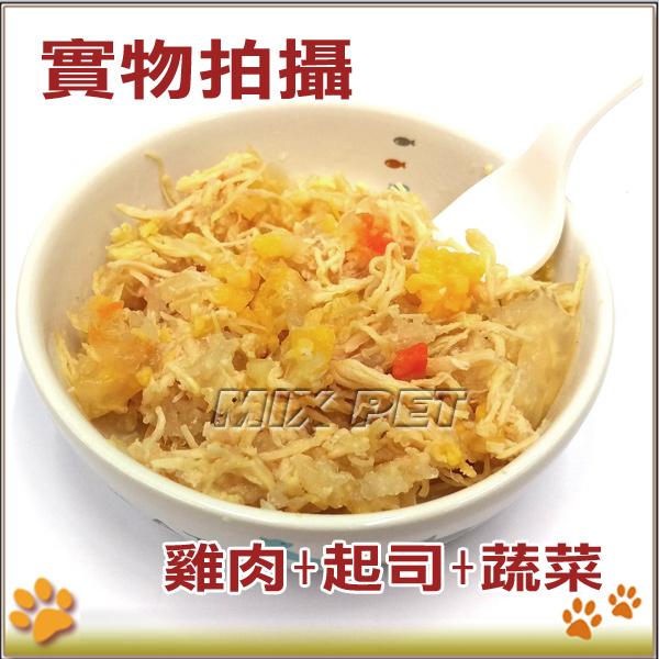 ◆MIX米克斯◆聖萊西COCO PLUS.幼犬/成犬機能狗罐80克【小罐單罐入】~口味混搭出貨~