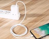 蘋果數據線iPhone6充電線7plus充電器線5s手機8加長se六7P沖iphonex八6s