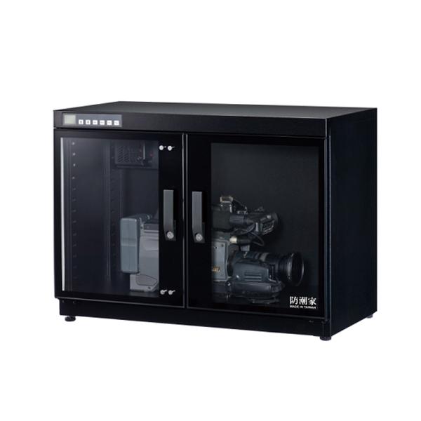 防潮家 FD-150W 旗艦微電腦電子防潮箱150公升
