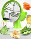 商用檸檬水果蔬菜切片器神器手動多功能切菜機土豆生姜超薄切片機QM 依凡卡時尚
