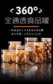 透明圓形塑料食品密封瓶收納儲物罐曲奇餅干包裝盒子儲存糖果零食·享家生活馆
