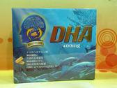 諾固~冰晶冷凍高純度DHA軟膠囊140粒/盒