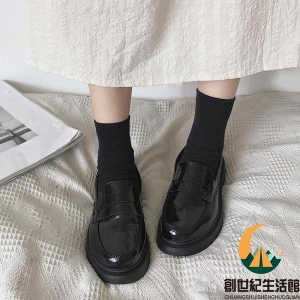 日系單鞋皮鞋女英倫風平底春秋復古【創世紀生活館】