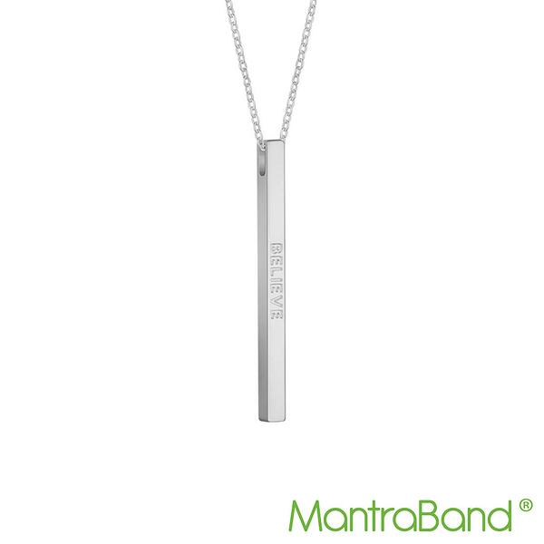 Mantraband | BELIEVE 相信 - 悄悄話銀色項鍊 台灣官方總代理