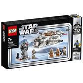 樂高積木 LEGO 2018《 LT75259》STAR WARS 星際大戰系列 - Snowspeeder™ – 20th Anniversary Edition