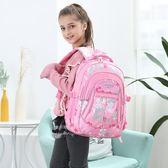 女童小學生書包 兒童可愛女孩6-12周歲雙肩包1-3-4-6年級女生校園  可然精品鞋櫃