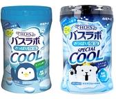 日本【白元】 HERS酷涼入浴劑560ml(特涼薄荷)