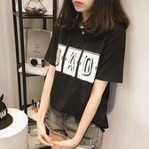 DE SHOP~(T-5108)字母印花體恤學生休閒打底衫短袖T恤