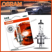 【愛車族】歐司朗 OSRAM H4 12V60-55W 64193-01B 汽車原廠一般燈泡 公司貨 P43T