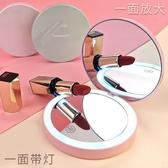 LED帶燈便攜化妝鏡充電隨身小號折疊網紅梳妝鏡翻蓋補光小圓鏡子  poly girl