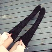 長靴冬季過膝靴平底瘦腿彈力靴長筒靴黑色系帶高筒女加絨長靴子新品
