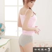 【南紡購物中心】【吉妮儂來】舒適中腰束腹提臀女平口褲8件組 (隨機取色)