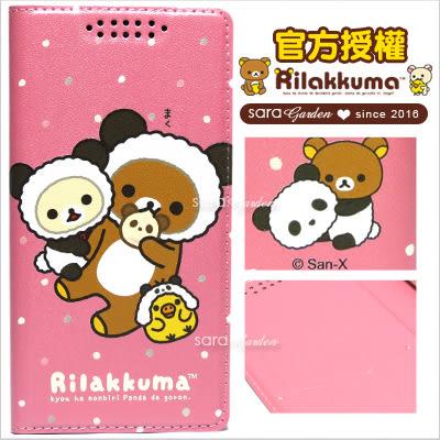 授權 拉拉熊 懶懶熊 Rilakkuma 拉絲 彩繪 磁吸 iPhone 6 6S Plus S7 Edge Note5 SONY X XA 手機殼 皮套 熊貓粉
