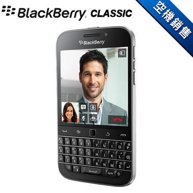 【T Phone黑莓機專賣店】BLACKBERRY 黑莓機 CLASSIC Q20 美版黑色 萬眾期待 強勢回歸