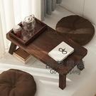 日式茶桌 飄窗小茶几實木日式榻榻米桌子臥室坐地矮桌窗台茶桌炕桌家用桌T